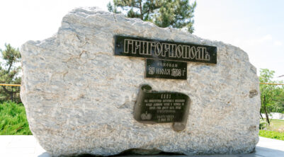 TOP tourist places of the Grigoriopol district